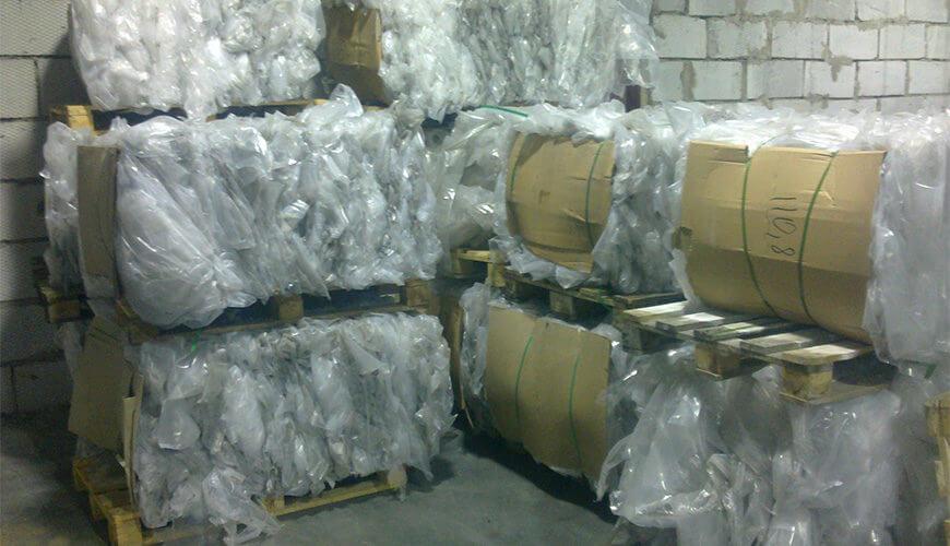 Прием отходов термоусадочной пленки